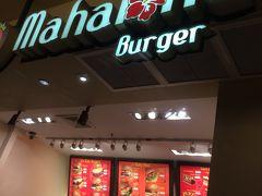 ワイキキに戻りマハロハバーガーをシェアし、ワイキキ価格調査し、1日目終了。