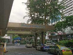おはよ~うございます(*^^*)  さて、今回お世話になるホテルの紹介ですww  「 ヒルトン シンガポール 」