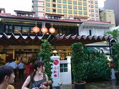 で、夜からナイトクルーズに行くため集合場所の、  「 フェスティブ・ホテル 」のロビーに16:30に行き、先に食事をします。