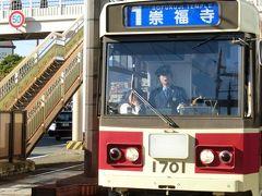 ささっとお昼を食べて、長崎市まで移動しましょ。 90分の高速バスでお昼寝タイム。  長崎といえば、大好きな路面電車が走る街の一つですね。  このあたりで今度はお気に入りのぬいぐるみを失くす。 そしてやっぱり出てこない…。