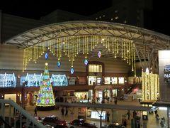 長崎駅 (長崎県)