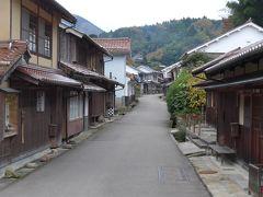 古き時代そのままの町並み「大森町」