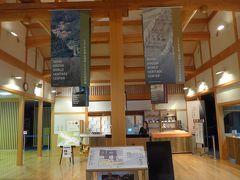 石見銀山世界遺産センターの内部
