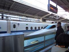 11月後半の3連休(勤労感謝の日の週末)を利用して2泊3日の旅行を計画。   毎度のことですが、ちょっとアレンジして11/22は午後は半休を取り、夜のうちにフェリーで出発することに。   1度帰宅してから出かけたのですが、途中、高槻駅周辺での予想外の人身事故でJR線が運転見合わせ! うそーん!? でも京都駅に到着する直前で運転見合わせが発表されたので、とりあえず電車は京都駅までは行ってくれたのでラッキーだったと思うしかナイですね。 これ、少しでもタイミングがズレてたら、どっちにも動けなかった可能性高いし! 予定外ではありましたが、京都→新大阪は新幹線に乗ることに! 初っ端から旅行記映えするトラブルに遭遇だわ…、トホホ。
