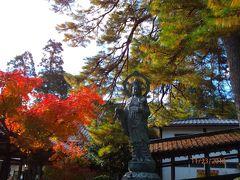 瑠璃光寺の境内は香山公園と呼ばれているそうです。