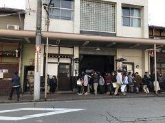 高山、異常にラーメン屋が多いですね。 人気店、開店前から大行列。