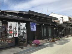 ここは紀文「喫茶店?」です。 この通り、人通りは非常に少ない。