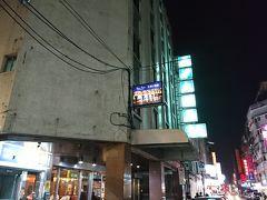 ティエンチン ホテル