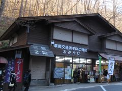 駐車場近くの売店へ(o^^o)