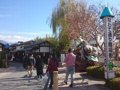 今度はすぐ隣り、女鳥羽川沿いの《なわて通り商店街》を散策します。