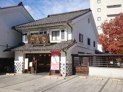 小布施市に本店のある有名な和菓子店《竹風堂 松本中町店》。栗菓子が名物です。