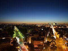 凱旋門の上からパリ一望。 パリのマジックアワーは美しいです。 この景色を見た際、心踊りました。