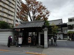 浄閑寺(投込寺)