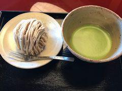 五十鈴川カフェで休憩。  モンブランと抹茶。  きれいな落ち着いた店内。空いています。