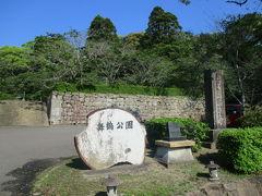 高鍋城は今の舞鶴公園の辺り。