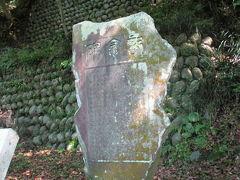 西南の役の記念碑。  高鍋藩はどちらに付くかで、真っ二つに分かれたそう。