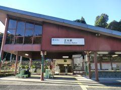 出発点は西武秩父線の正丸駅。上り下り共、概ね30分毎に走っています。