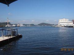 まず軍港巡りの遊覧船の出る桟橋に向かいました。 横須賀軍港巡りは人気があり、予約しておかないと、希望の時刻に乗れません。