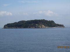 三笠桟橋から、フェリーで猿島に向かいました。