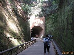 その先に「レンガ造りのトンネル」がありました。