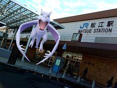 そして松江駅。ポケモンGOのスクリーンショットです。 ゲームイベントを進めていたところポケモンのプテラが出現したので記念写真を撮りました。