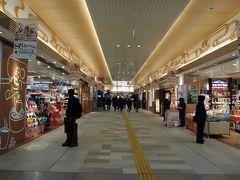 こちら、松江駅にあるシャミネ松江。 2月に来た時に気になったお弁当屋さんがあります。奥のエリアは工事中だったお店が完成されていました。 お土産屋さんを見ていたら来年の(鷹の爪自虐)カレンダー昭和九十四年版が出ていたので購入。 島根鳥取コラボカレンダー、ゲットだぜ!