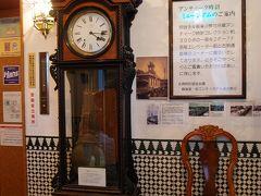 時間になったのでホテルに戻り、チェックインしました。 写真は宿泊する建物1階にあった時計。19世紀ホールクロックと説明があります。 松江シティホテル別館は、ホテル内あちらこちらに展示のある「アンティーク時計ミュージアム」となっていました。