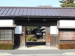 平成4年、柴田さんが矢板玄と会ったこの家は現在は矢板市に寄贈され、「矢板武記念館」になっています。