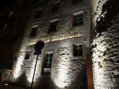 ホテル。 雰囲気のあるホテルだった。 部屋に行くのに、階段もあったが、 朝食も美味しく、街歩きにも十分な位置。