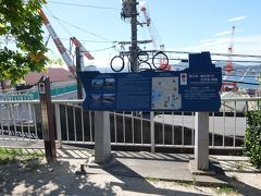 ここの歩道橋が「歴史の見える丘」です。日本遺産に登録されています。