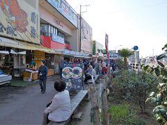 寺泊の魚市場に立ち寄りました。「魚のアメ横」(  https://niigata-kankou.or.jp/spot/5823  )