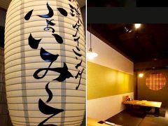 次は、ちょっと厳選された宮古の食材をいただこうと 「琉球ダイニングふぁいみーる」 特選宮古牛の握り 本日解禁の 宮古産「車海老」の踊り食いをいただきます。