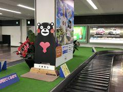 約1時間55分で、阿蘇くまもと空港に到着。 今回は熊本と宮崎に行く予定です。熊本は2014年7月以来、宮崎は2016年7月以来となります。 空港でレンタカーを借りて、一路、宮崎県にある高千穂を目指します。