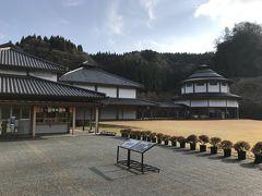 山道をひた走る中、道の駅を見つけたので休憩します。山都町の旧清和村にある道の駅です。 山都町のあたりは、九州のへそになるようで、ドライブ中に案内がありました。