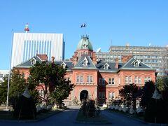 翌朝です。 今日は登別にバスでいきますが、 その前に北海道庁旧本庁舎を。