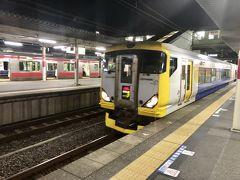 こんばんわヽ(´▽`)/ ばばの用事とじじの仕事も終わり、鎌取の駐車場に車を停めて倉敷へ行ってきます。 蘇我駅で特急わかしおに乗り換え東京駅に向かいます。