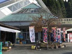 再び熊本に戻ってきました。 こちらは、県境の町・高森町にある「奥阿蘇物産館」。たまたま立ち寄ったところ、道の駅のような施設で、野菜や果物、お土産などが売られていました。