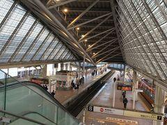 小田原駅到着!