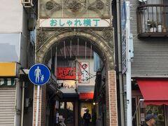 先ずは小田原の街を散策。 おしゃれスポット発見。