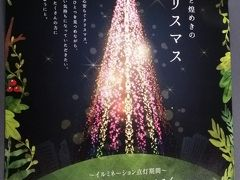 友達が福岡での一人遊びの参考にと、新聞広告を写メで送ってくれました。福銀本店での催し。