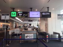 2018年12月2日(日)  ANA 253 羽田国際空港国内線第二ターミナル 12時45分発 福岡国際空港 14時50分着