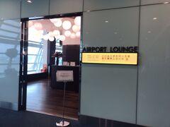 ターミナル2階65番ゲート隣、イセタンメンズ目の前にあります。 プレミアムクラス利用以外にもクレジットカード会社との提携もあります。  営業時間:6:00-20:00
