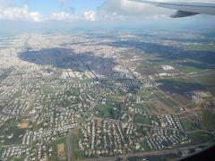カサブランカの街が見えて来ました。予定通り、現地時間15:40(時差-8時間、まだサマータイム中)にはカサブランカに到着しました。