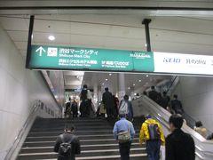 京王井の頭線・渋谷駅の上部にある<渋谷マークシティ>から 米子(鳥取県)行きの高速バスが発着する。  バスタ新宿,東京駅(八重洲,鍛冶町),池袋,代々木,品川などから 国内・本州各地を高速バスで出向いたが、 ここから高速バスに乗車するのは初めてです。