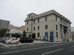 カラコロ工房 旧日本銀行松江支店の建物を利用した工芸館である。2000年(平成12年)4月に開館した。