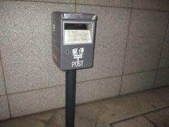 島根・松江 面白・可愛い郵便ポスト 真っ黒ポスト/県立美術館