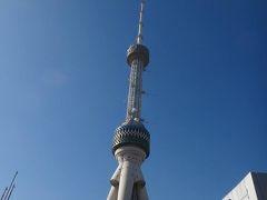 タシケント テレビ塔