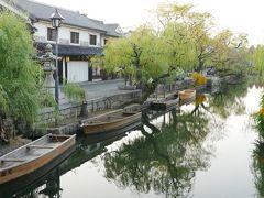 まだ朝早いのでくらしき川舟流しの舟が係留されています。