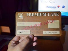 到着直前にバンコク入国のファストレーンチケット貰います。