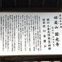 圓光寺です。 (入口からで紹介で順番は変えてます。)